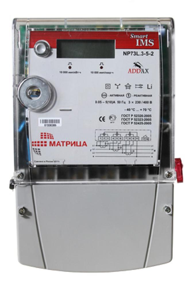 Счетчик электроэнергии Матрица NP 73L.3-5-2 5А 380В, цена 7 500 руб., купить в Перми - Tiu.ru (ID# 5094686)